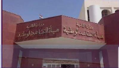 اللجنة القانونية تستضيف رئيس هيئة التقاعد ومدير الدائرة القانونية في مجلس الوزراء