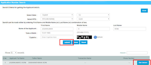 How To Find Driving Licence Application Number