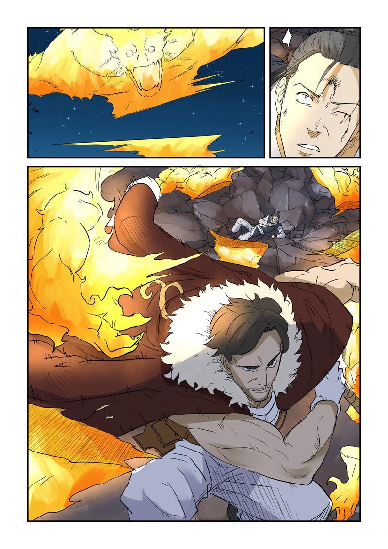 อ่านการ์ตูน Tales of Demons and Gods 134 ภาพที่ 7