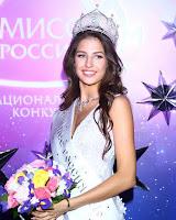 Yana Dobrovolskaya