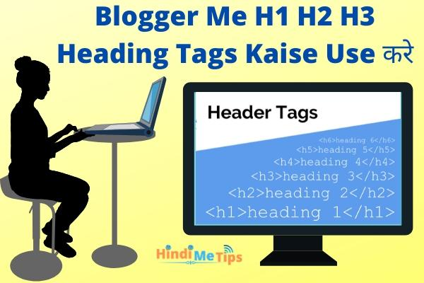 Blogger Me H1 H2 H3 Heading Tags Kaise Use करे