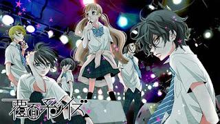 Fukumenkei Noise Episódio 12 Final