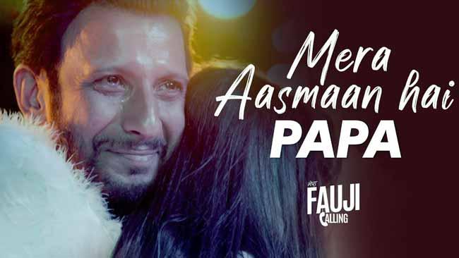 Mera Aasmaan Hai Papa Lyrics In Egnlish