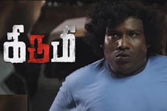 Kirumi Tamil Movie | Scenes | Boxer Dheena Suspects Kathir | Reshmi Menon | Yogi Babu