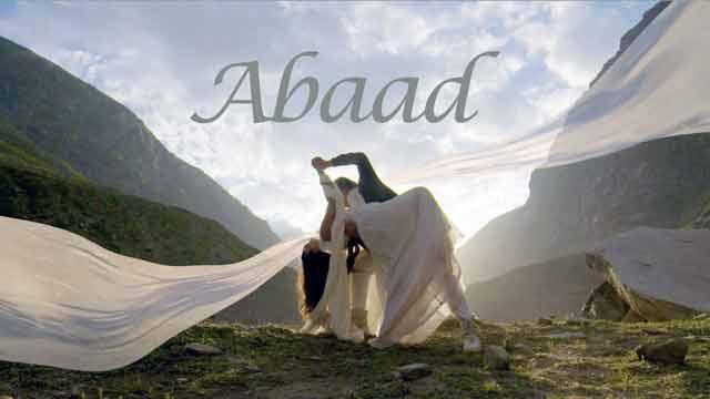 abaad samyak prasana lyrics