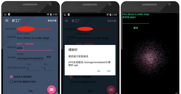 Easy-to-Use Apps Allow Anyone to Create Android Ransomware Within Seconds