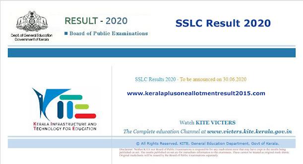 Kerala SSLC exam results 2020 check online