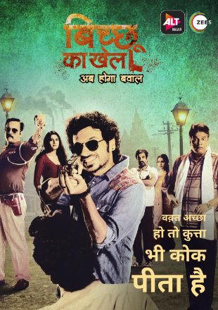 Bicchoo Ka Khel 2020 (Season 1) All Episodes HDRip 720p