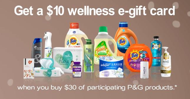 FREE $10 Wellness Gift Card PG Rebate