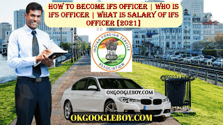 How to become IFS Officer   Who is IFS Officer   What is salary of IFS officer [2021]
