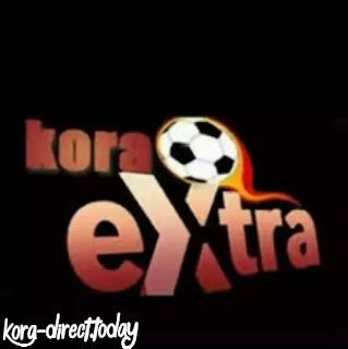 كورة اكسترا | موقع كورة اكسترا | kora extra | نتائج مباريات اليوم | كوره اكسترا يوتيوب | كوره اكسترا مباشر |