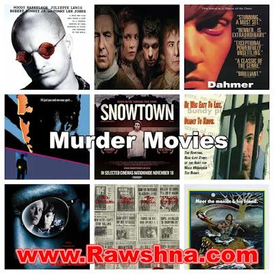 افضل افلام القتل على الإطلاق