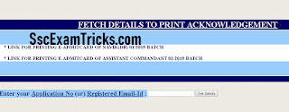 Indian Coast Guard Assistant Commandant Admit card