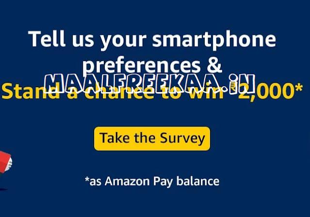 Amazon Smartphone Survey & Win Prizes
