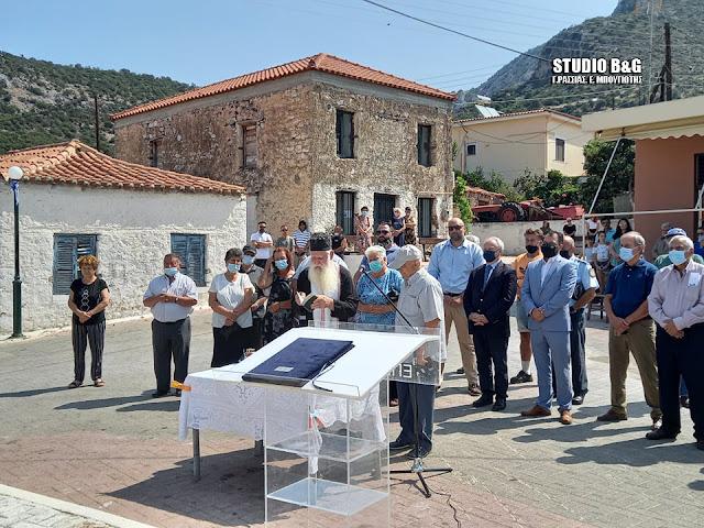 Επιμνημόσυνη δέηση στο Κολιάκι Αργολίδας για τον Καταδρομέα της Κύπρου Ευάγγελο Τσάκωνα