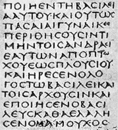 Η γένεσις της Ελληνικής γραφής πριν από 7000 χρόνια