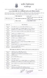 ডিগ্রি দ্বিতীয় বর্ষ পরীক্ষার রুটিন 2020, ডিগ্রি দ্বিতীয় বর্ষ পরীক্ষার রুটিন 2019, ডিগ্রী পরীক্ষার রুটিন 2019, ডিগ্রী পরীক্ষার রুটিন 2020, ডিগ্রি দ্বিতীয় বর্ষ পরীক্ষার রুটিন, ডিগ্রি দ্বিতীয় বর্ষ রুটিন 2020, degree 2nd year exam rutine,  degree 2nd year exam rutine 2020