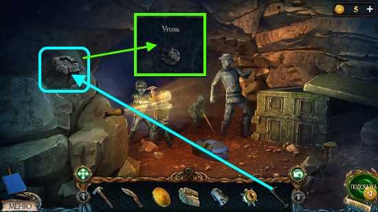 при помощи багра берем уголь в игре затерянные земли 3 проклятое золото
