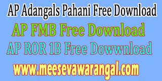 AP Pahani - AP FMB - AP Tippan - AP Pahani - AP ROR 1B  Free Download