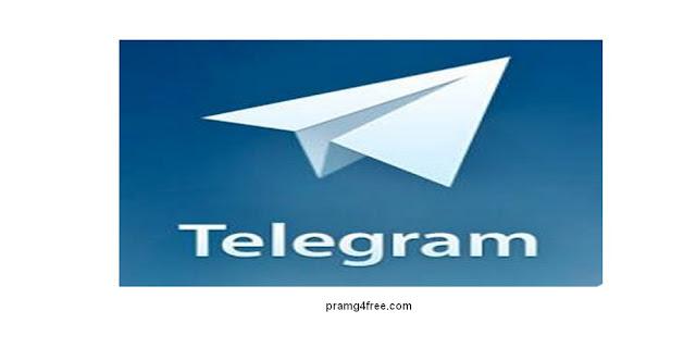 تحميل برنامج تلغرام للكمبيوتر برابط مباشر 2018 telegram for pc