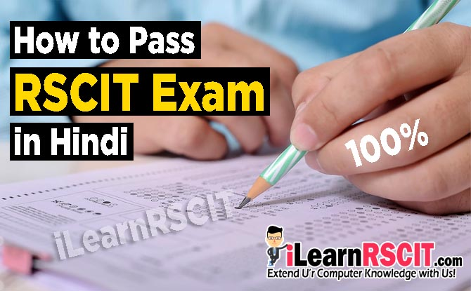 How To Pass in RSCIT Exam in Hindi 2019, How To Pass In Rscit Exam, How To Pass In Rscit, How To Pass In Rkcl, What Is The Passing Marks In Rscit Exam, Rscit Passing Marks In Hindi, Rscit Me Pass Hone Ke Liye Kitne Marks Chahiye, Rscit Paper Minimum Passing Marks, How To Clear Rscit Exam, How To Pass Rscit, How To Pass Rscit Exam,  Rscit Exam Pattern , Rscit Exam Pattern 2019, Rscit Exam Paper Pattern, Rscit New Exam Pattern,  Rkcl Exam Pattern ,
