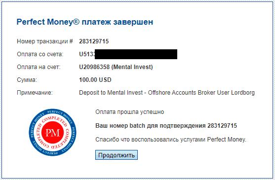 mental-invest.com mmgp