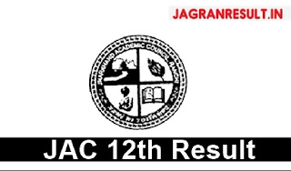JAC 12th Science Result 2019, JAC 12th Arts Result 2019, JAC 12th Commerce Result 2019, JAC 12th Result 2019 Name Wise, JAC 12th Compartment Result 2019, Statistics of JAC 12th Result 2019,