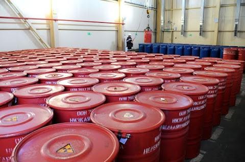 Jövőre új kamra nyílhat a bátaapáti Nemzeti Radioaktív-hulladéktárolóban