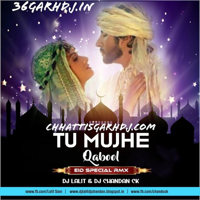 Khuda Gawah Tu Mujhhe Kabool  Mai Tujhhe Kabool dj Chandan & dj Lalit dj Song Remix 2019 Luthra sharif Special (Bilaspur)