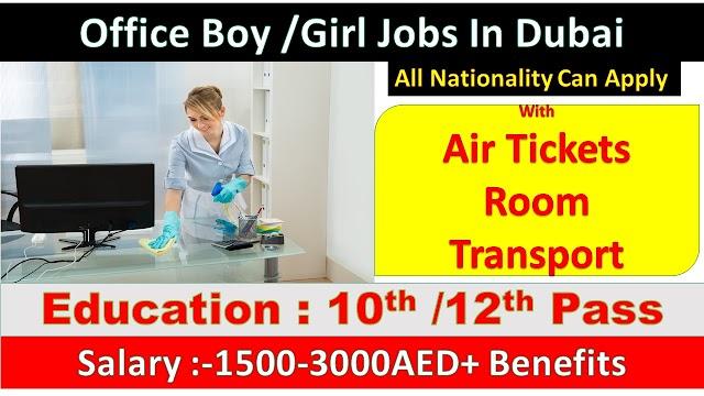 Office Boy Job Vacancies in Dubai, Abu Dhabi, Sharjah & Ajman, UAE 2020