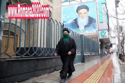 أخبار العالم مشاعر الخوف والارتياب يعمّ إيران iran مع تفشي فيروس كورونا corona virus