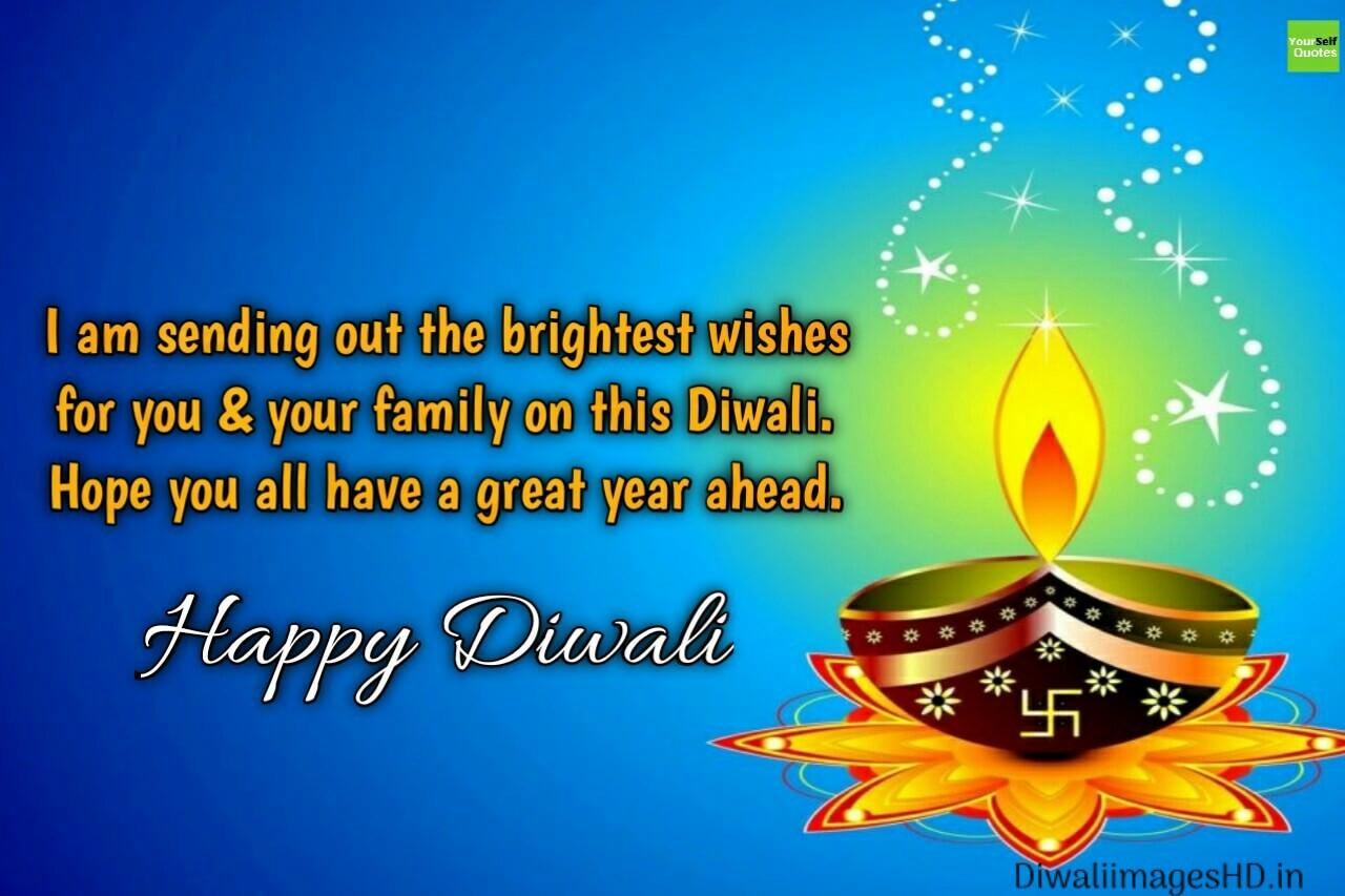 happy Diwali 2019 wish and gif