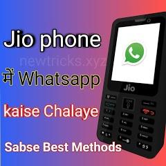 Jio phone me whatsapp kaise chalaye,jio phone me whatsapp kaise install kare