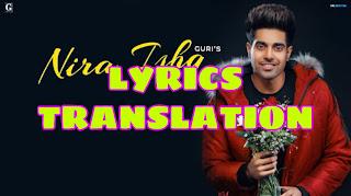 Nira Ishq Lyrics  | Translation | in Hindi (हिंदी ) – Guri