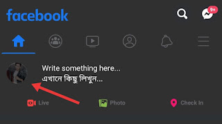 How to remove WhatsApp from Facebook?