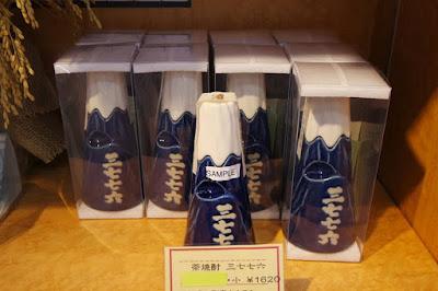 Fujiyama Sake at Fuji Q Highland Souvenir Store