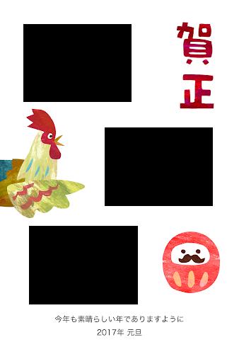 ニワトリとダルマのコラージュイラスト年賀状(酉年・写真フレーム)