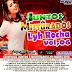 CD VOLUME 06 JUNTO E MISTURADO LYH ROCHA 2019 - DJ ROGER MIX PRODUÇÕES