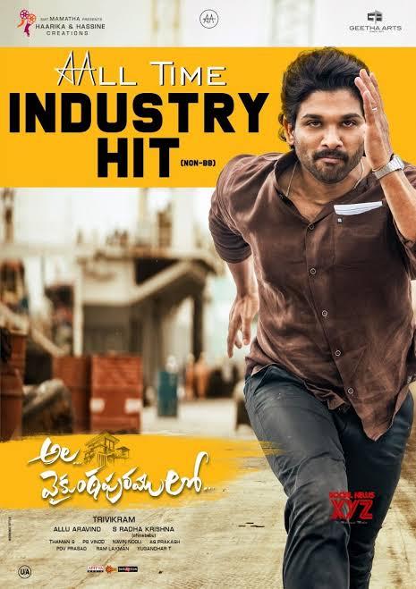 Ala vaikunthapurramuloo 2020 Telugu Full Movie