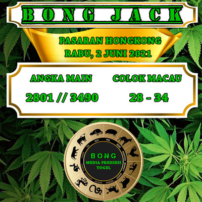 BONG JACK