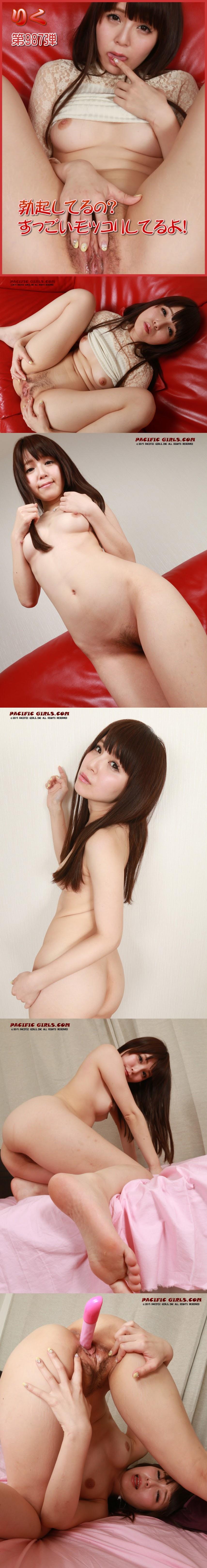PacificGirls [002645 りく] 第987弾「勃起してるの?すっごいモッコリしてるよ!」 - Girlsdelta