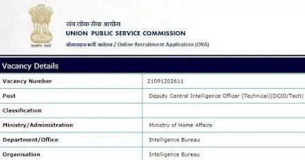 UPSC Recruitment 2021 | Intelligence Officer Technical Posts