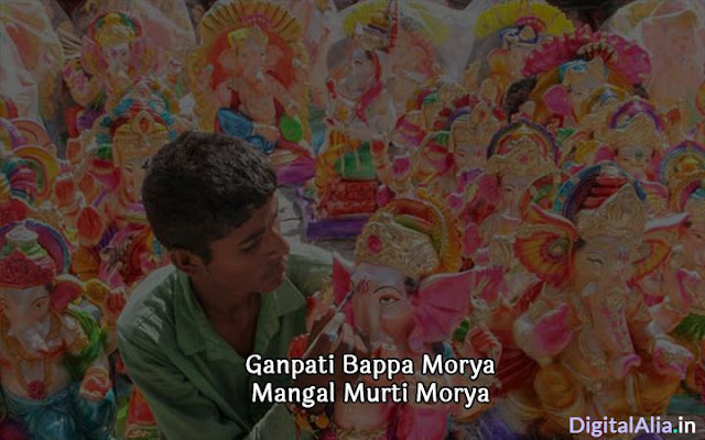ganesh chaturthi cartoon images