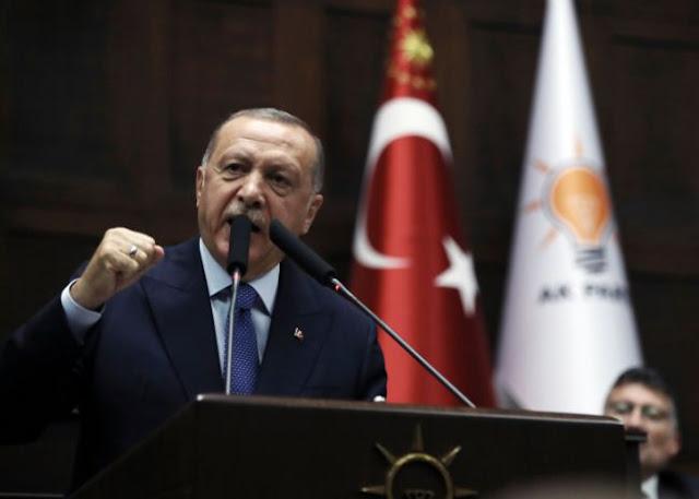 """Ερντογάν: """"Δεν θα συναντήσω Πενς-Πομπέο..."""""""