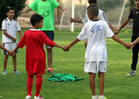 Palestinian kids 67