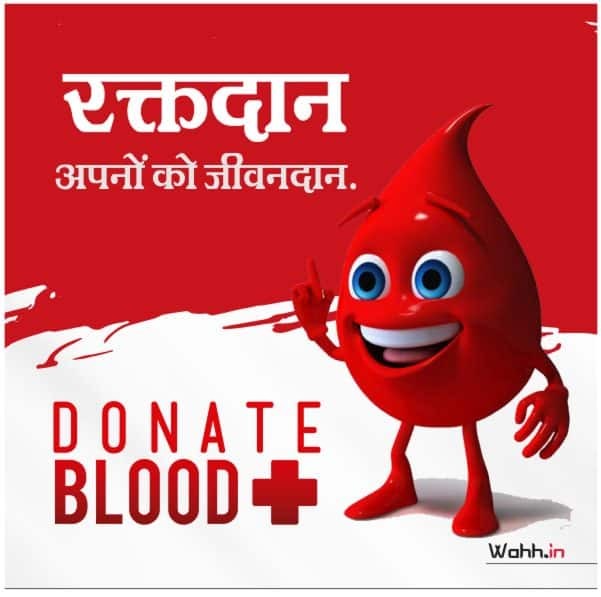 slogans on blood donation posters
