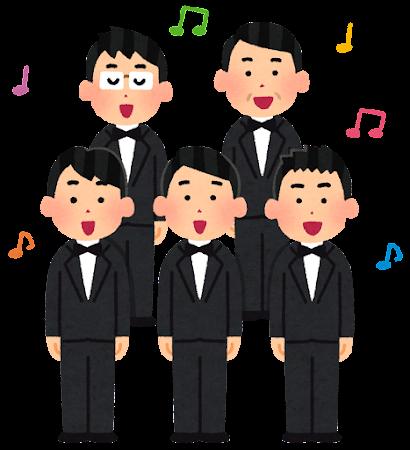 合唱団のイラスト(フォーマル・男性)