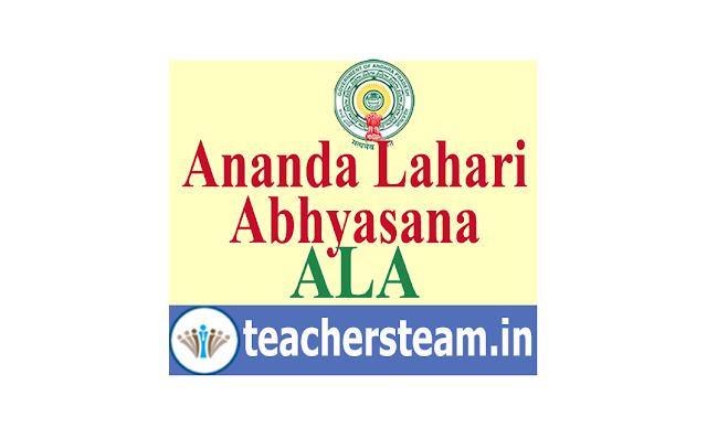 ALA Ananda Lahari Abhysana program in AP Schools