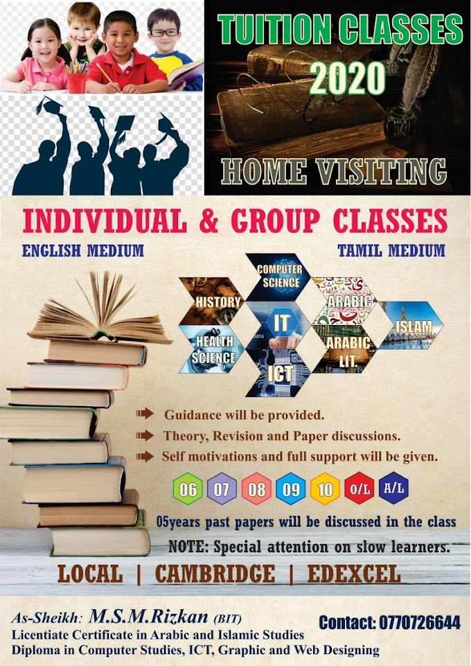 Home Visiting Tuition Classes - 2020