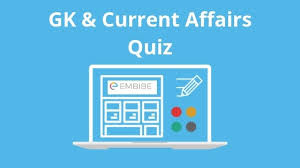 23rd January current affairs questions bengali